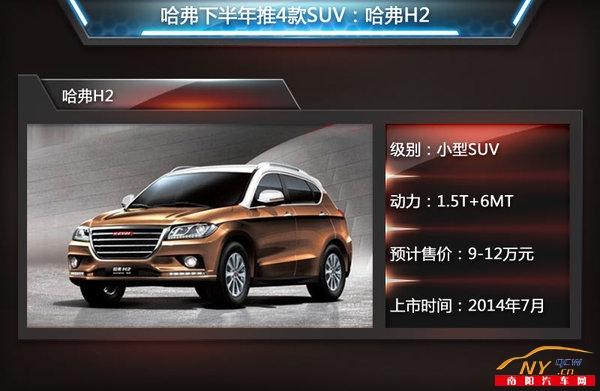 5速手动和6速机械式自动变速箱,该车的预计售价在6-8万元左右高清图片