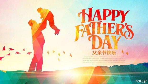 南阳汽车网编辑从一汽丰田南阳顺达尔4s店获悉,6月20日-21日,在端午