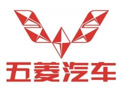 五菱汽车南阳广通团购开始了