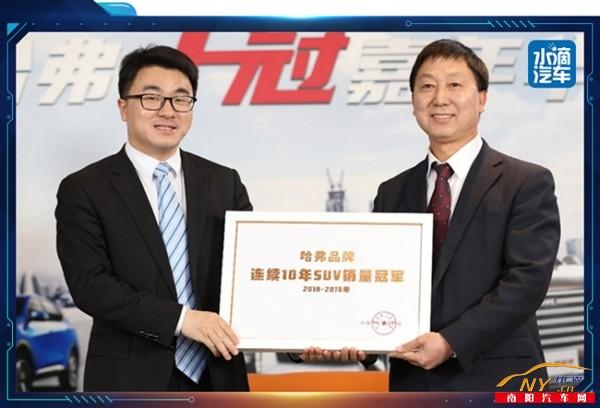"""中汽协付炳锋:""""三定三强"""",让长城有望成为中国的丰田、大众"""