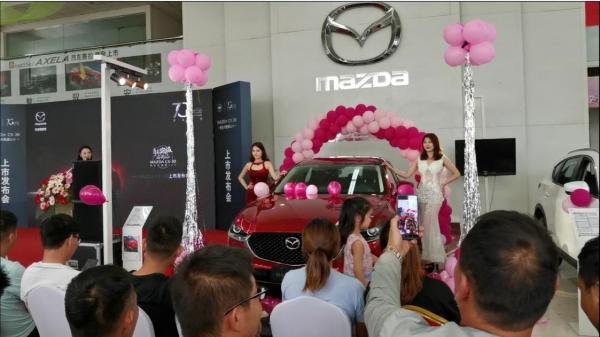 新生代跑旅SUV马自达CX-30南阳上市会